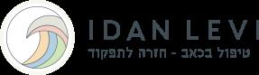 לוגו של עידן לוי, קליניקה לטיפול טבעי בכאב