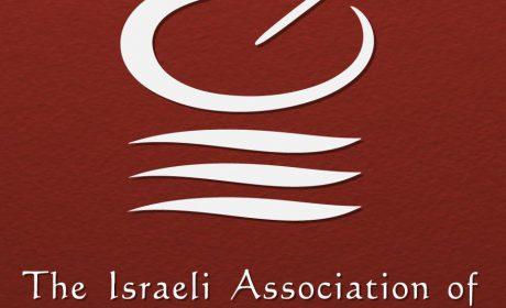 לוגו של האגודה הישראלית לריפוי סיני מסורתי